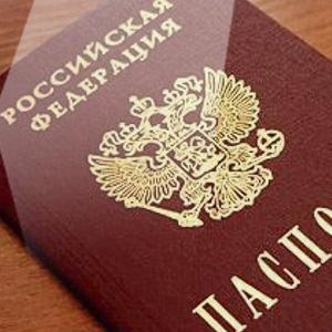 3 Список стран для безвизового посещения гражданами РФ 2014