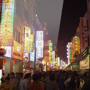 Шоп-туры в Пекин. Ехать или нет?